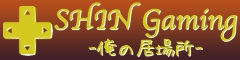 SHIN Gaming